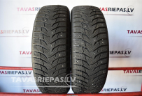 Kumho Winter Craft Ice Wi31 195/65 R15